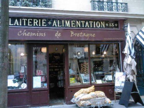 mona et lisa à Paris.jpeg